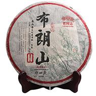 2014年老同志名山系列章家三队(生茶)500克
