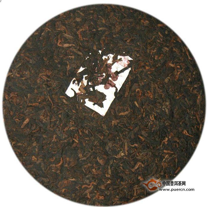 2014年陈升号福茶熟茶357克3