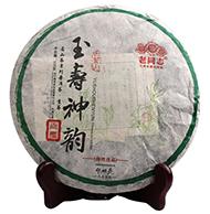 2014年老同志玉寿神韵(生茶)500克