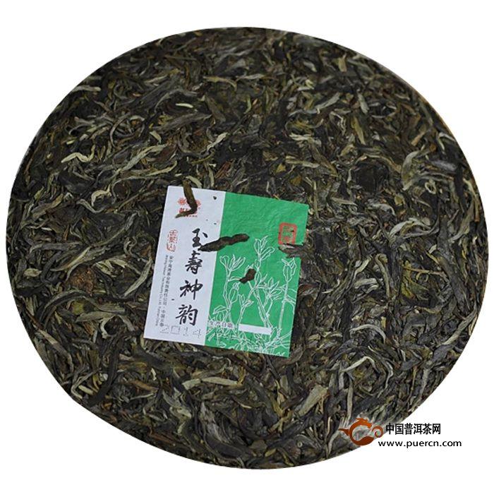 2014年老同志玉寿神韵生茶500克4