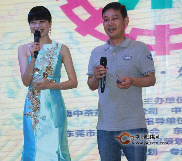 中茶普洱73青饼首发品鉴会东莞站召开