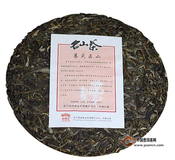 2014年老同志名山系列—易武麻黑(生茶)500克