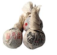 2014年书剑拨玛古树逍遥丹(生茶)8克