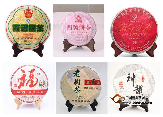广东飞台茶叶有限公司