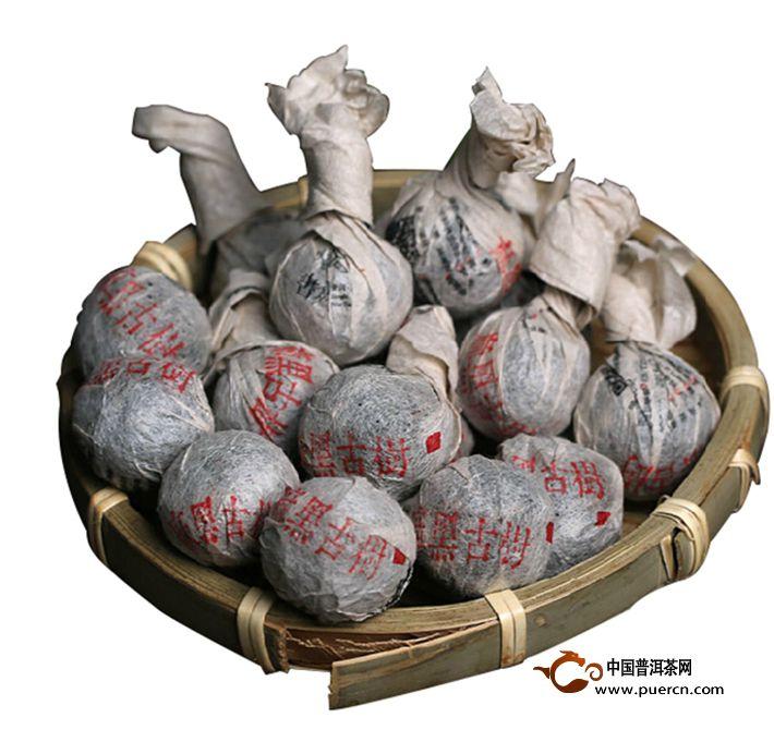 2014年书剑麻黑古树逍遥丹生茶8克1
