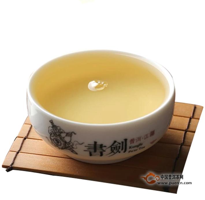 2014年书剑攸乐古树逍遥丹生茶8克6