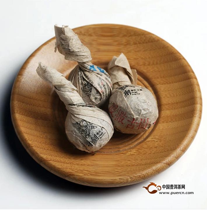 2014年书剑漫撒古树逍遥丹生茶8克1