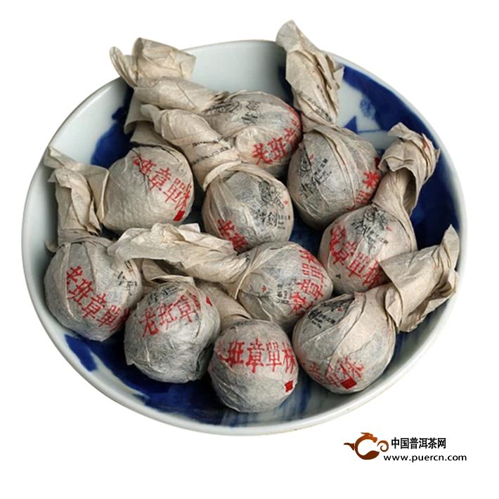 2014年书剑老班章单株古树逍遥丹(生茶)8克