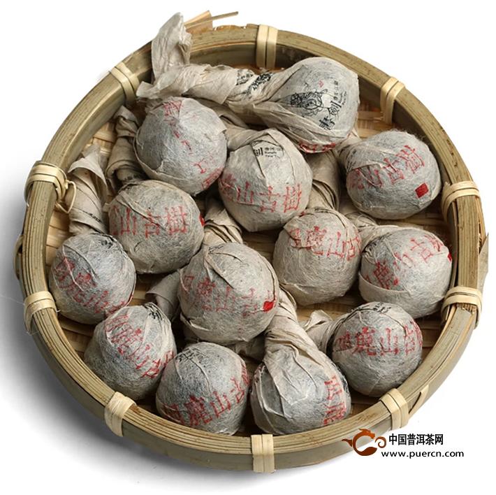 2014年书剑困鹿山古树逍遥丹(生茶)8克