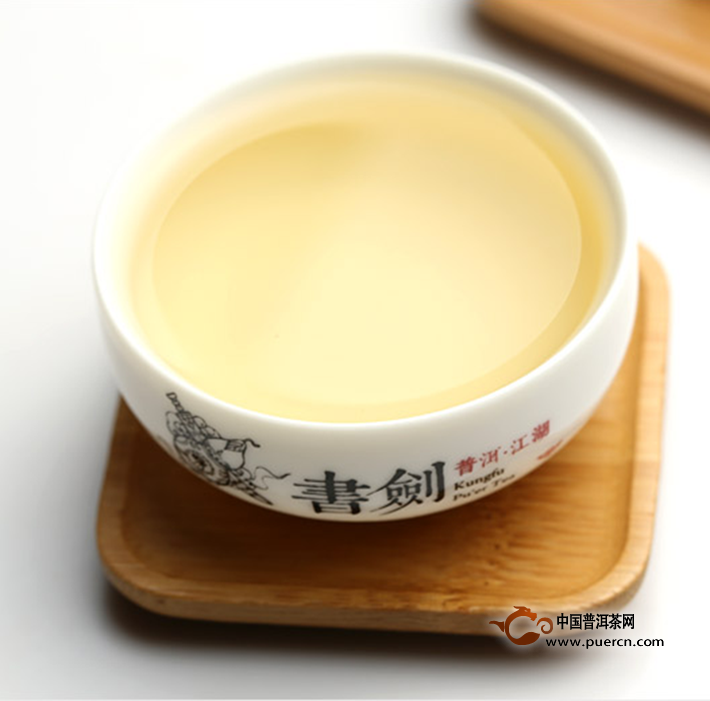 2014年书剑昔归古树逍遥丹生茶8克5