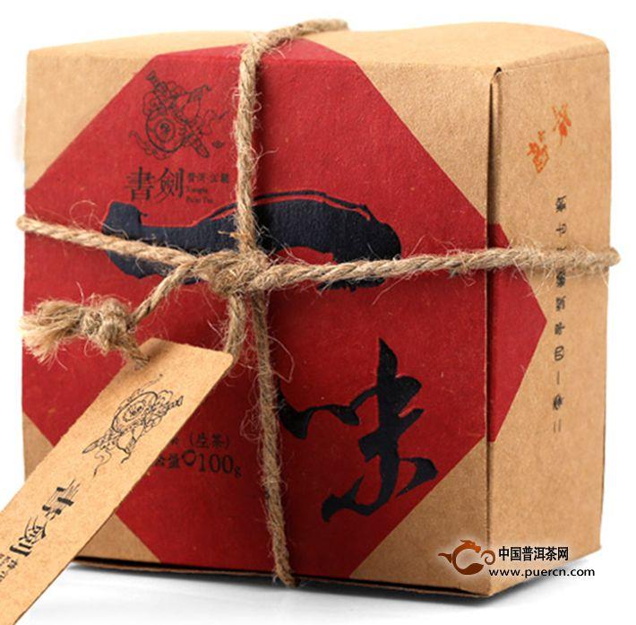 2014年书剑芒景散茶1