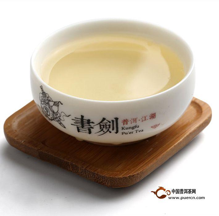 2014年书剑芒景散茶5