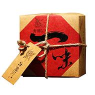 2014年书剑哀牢山一味散茶(生茶)100克