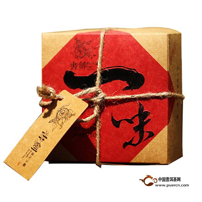 2014年书剑哀牢山散茶生茶1