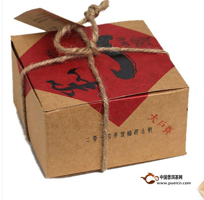 2014年书剑大户寨散茶生茶1