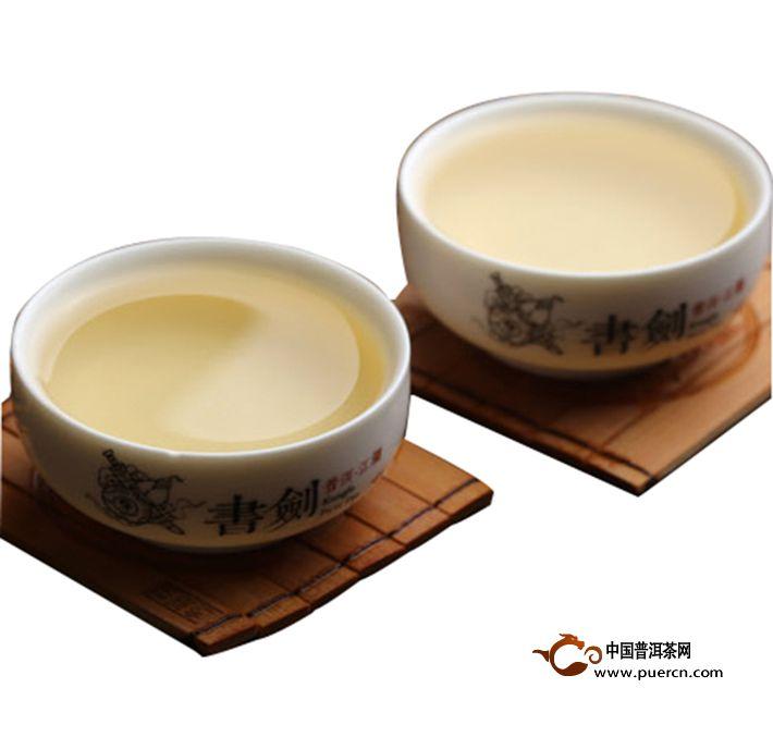 2014年书剑大户寨散茶生茶4