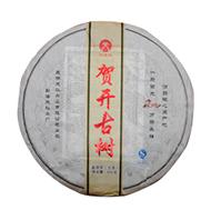 2014年天弘贺开古树(生茶)400克