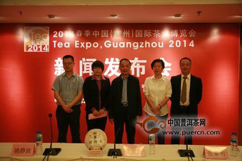 普洱茶投资分析:意义非凡的2014广州茶博会