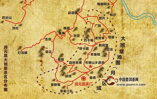中国普洱茶网讯:云南普洱茶,其品质与产地关系密切