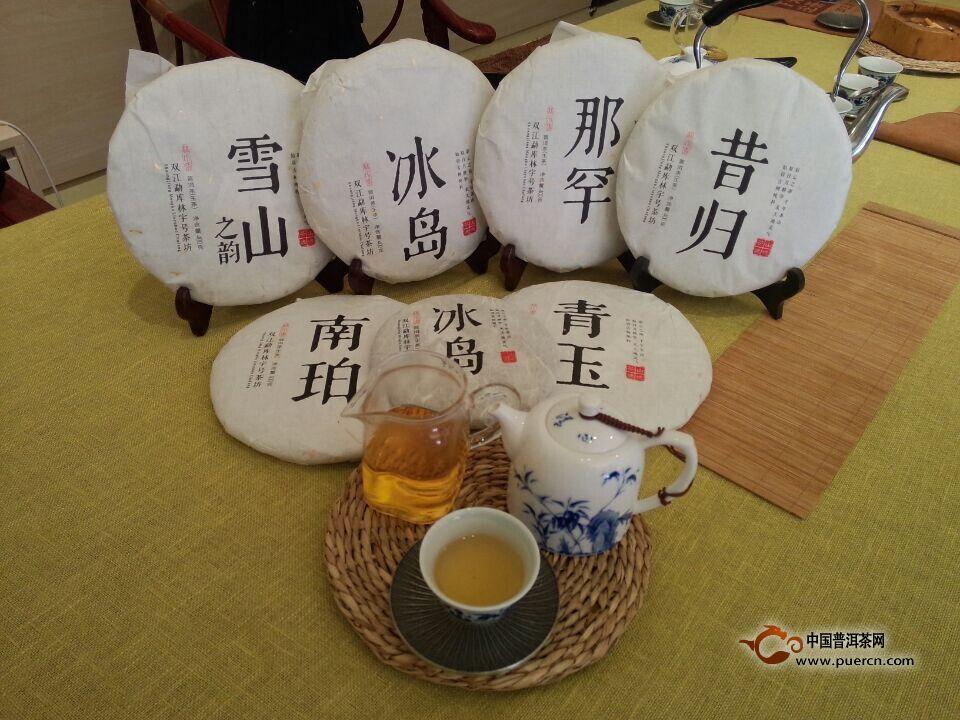 林宇号:勐库古树纯料普洱茶倡导者