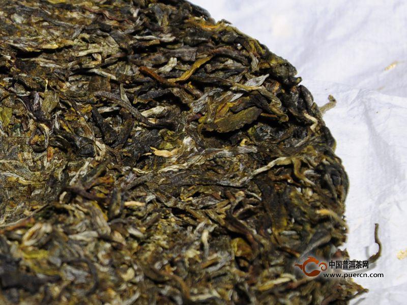 林宇号2014年400g冰岛普洱茶