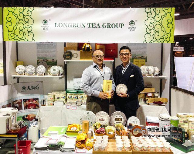 龙润茶参展2014美国世界茶业博览会(World Tea Expo 2014)