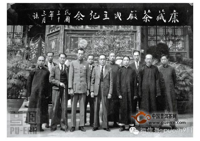 历史·下关沱茶的诞生及意义(上)