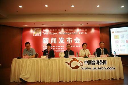 普洱茶投资分析:广州茶博会几个最成功的品牌