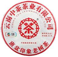 2013年中茶班盆印象老树(生茶)357克