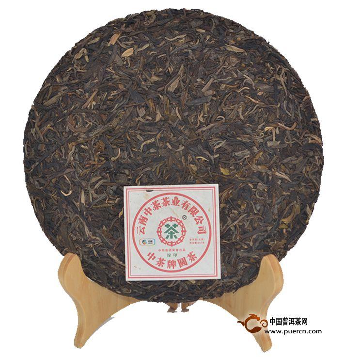 2013年中茶绿印(生茶)357克
