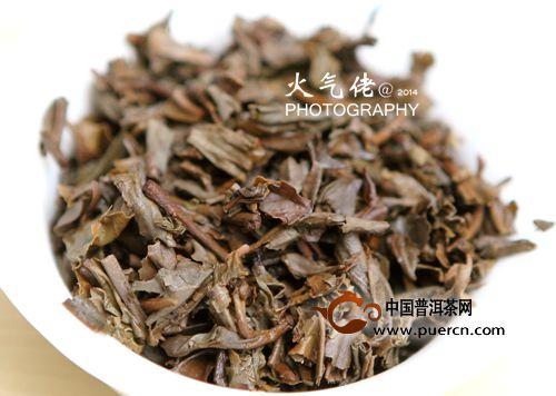 饮茶实录:银大益(302)