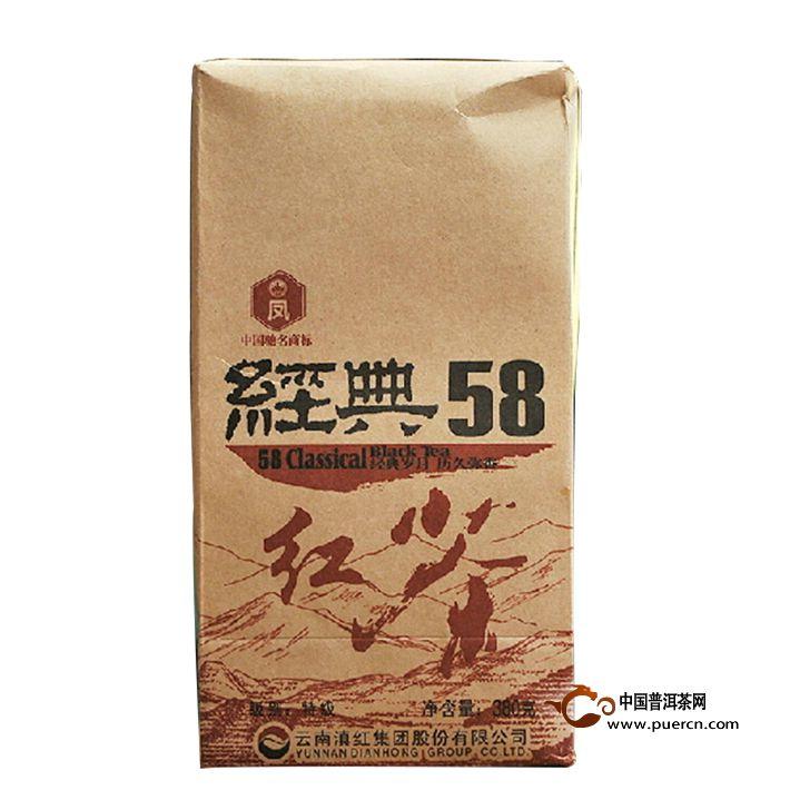 2014年凤牌滇红经典58(纸袋装) 380克