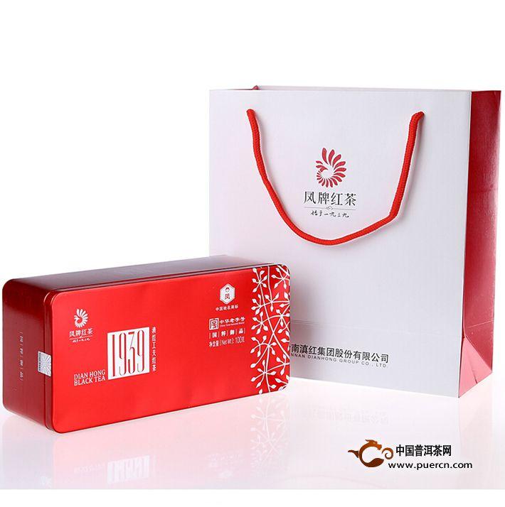 2014年凤牌滇红1939铁盒 100克