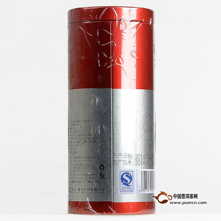 2014年凤牌滇红留香(红茶) 150克