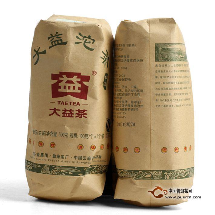 2013年大益甲级青沱301批生茶100克5