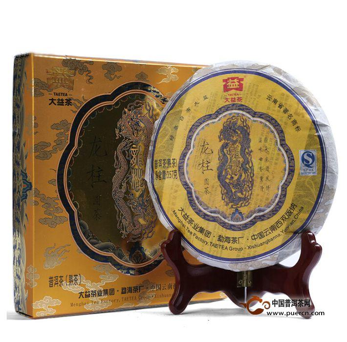2011年大益小小龙柱101批熟茶357克1