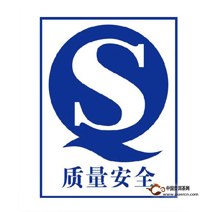 2014年凤牌顶级滇红茶芽魂(高档礼盒装)80克