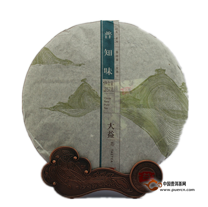 2014年大益普知味(生茶)1401批357克