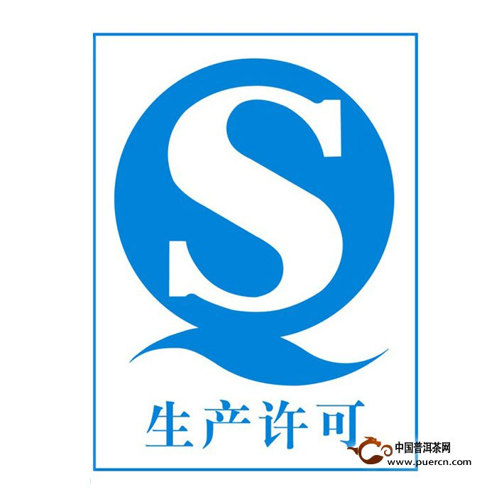 2014年凤牌滇红茶芽韵(礼盒)100克