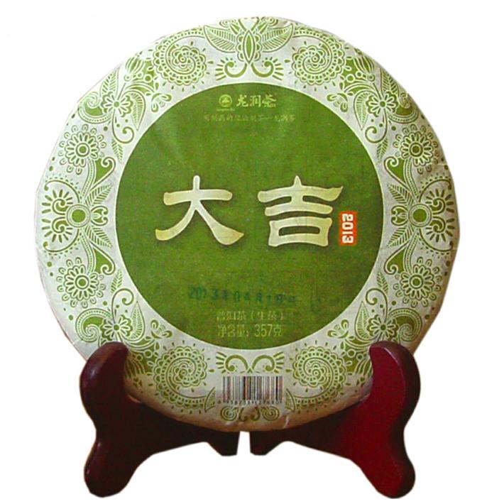 2012年龙润大吉(生茶)357克