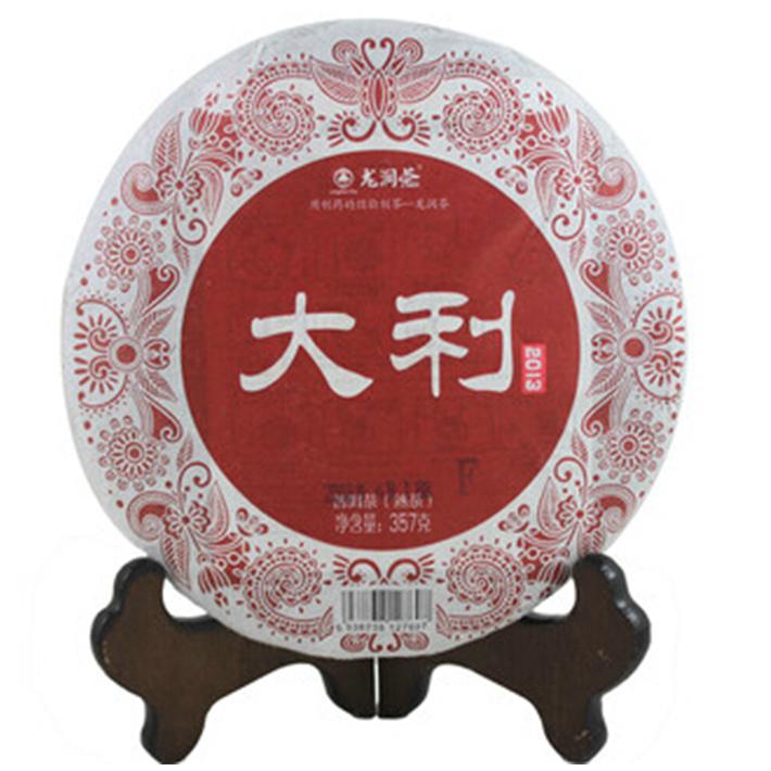 2013年龙润大利(熟茶)357克
