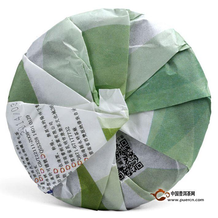 2014年书剑南春小饼(生茶)125克