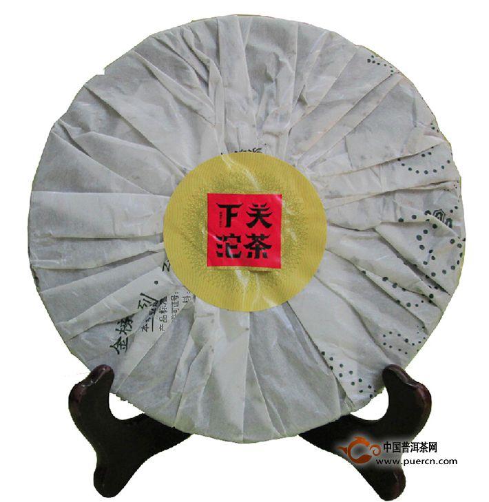 2014年下关金榜T8653(生茶)357克