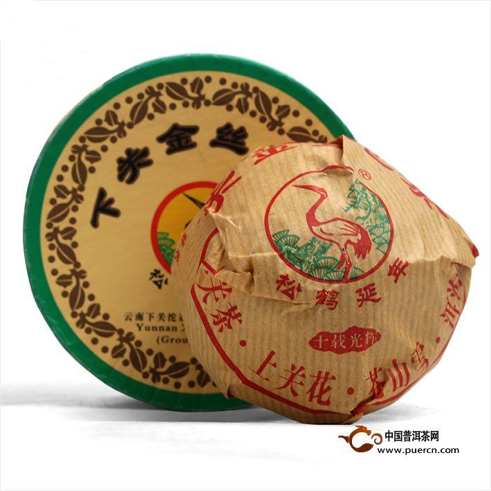 2014年下关金丝沱(生茶)100克/盒