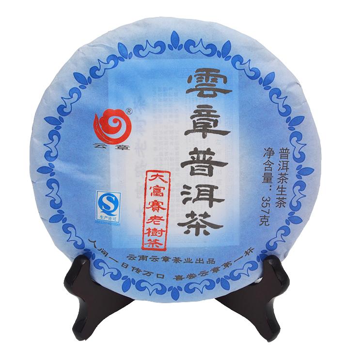 2014年云章大富赛老树茶(生茶)357克