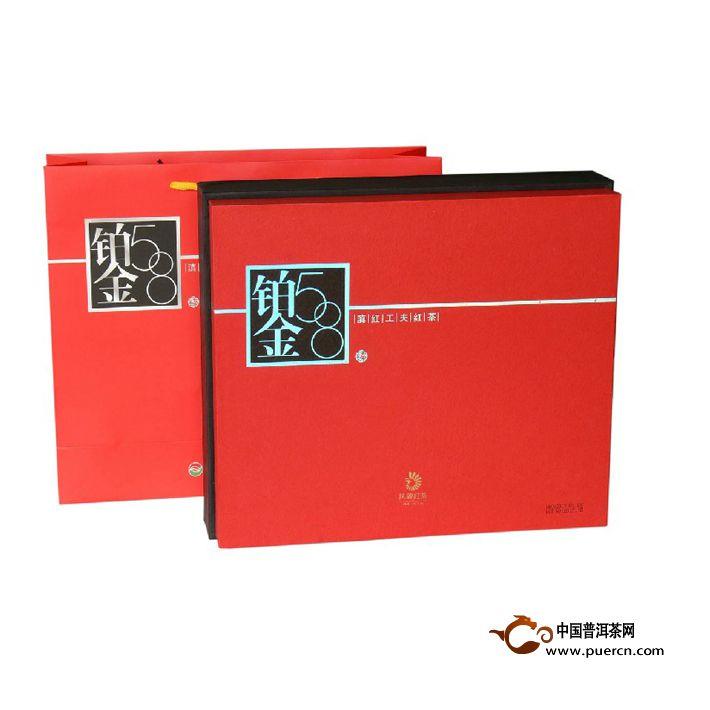 2014年凤牌滇红茶铂金58(礼盒)200克