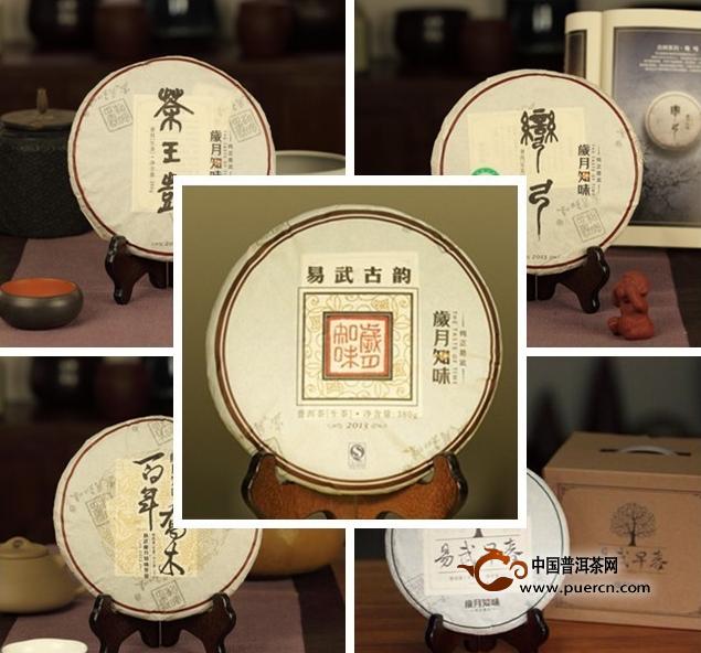 """易武五大金刚"""",岁月知味产品最为经典的五款茶品"""