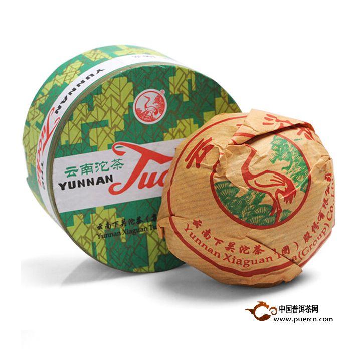 2013年下关销法沱盒装(熟茶)100克