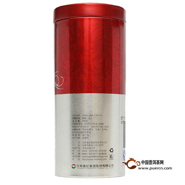 2014年凤牌滇红1939(听装)150克