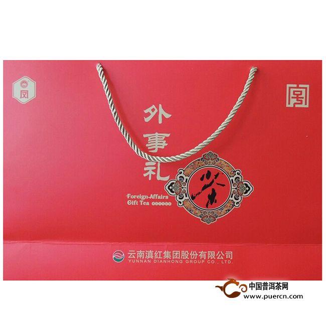 2014年凤牌滇红外事礼茶(礼盒)400克